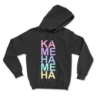 Kamehameha hoodie