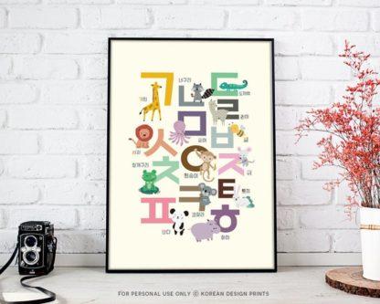 Korean Alphabet Animal Poster